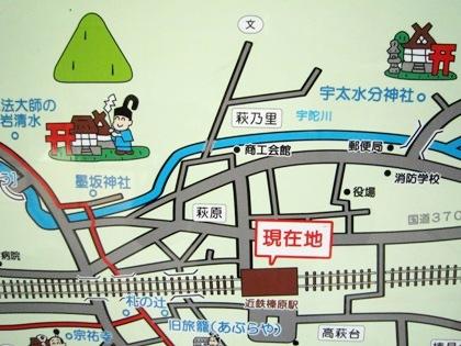 墨坂神社周辺地図