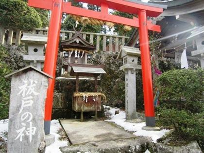 墨坂神社の祓戸社
