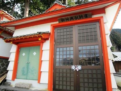 墨坂神社の神輿収納庫