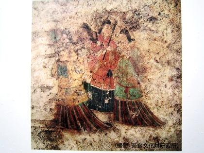 高松塚古墳の飛鳥美人像