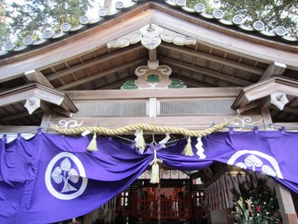墨坂神社の神紋
