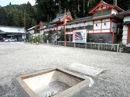 墨坂神社のとんど跡