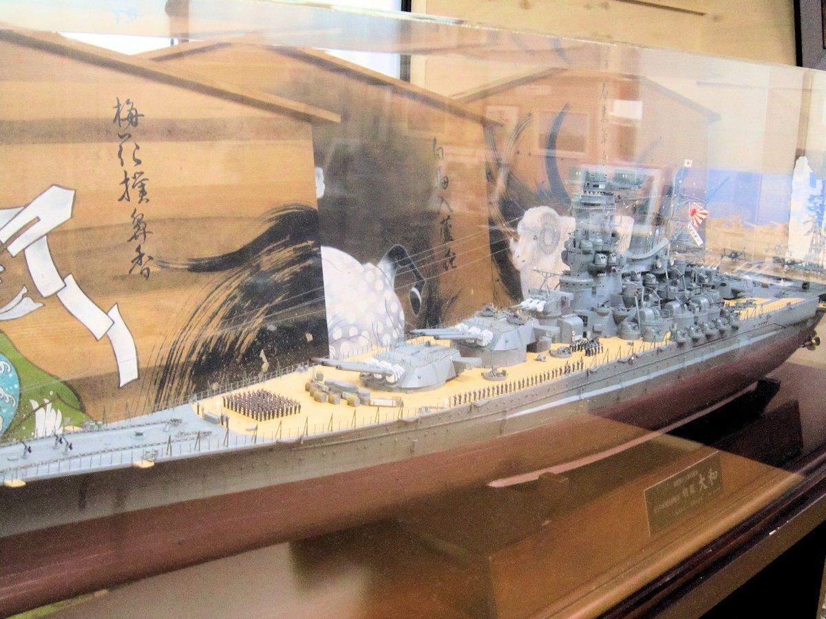 大和神社の戦艦大和模型