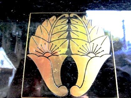 浄土宗常谷寺の杏葉紋