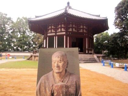 興福寺北円堂の無著菩薩像