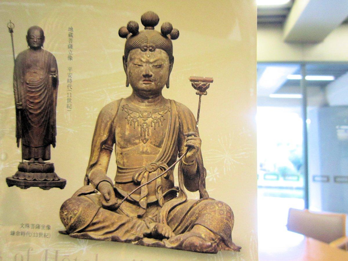 法徳寺文殊菩薩像