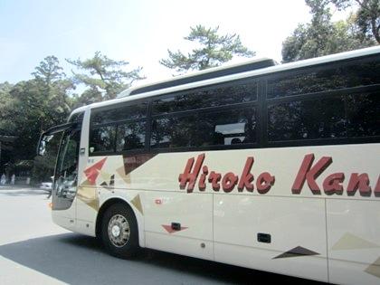 広交観光の大型観光バス