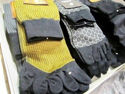 広陵町の靴下
