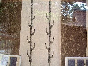 石上神宮国宝・七支刀