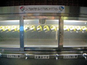 狭井神社の殺菌済みコップ