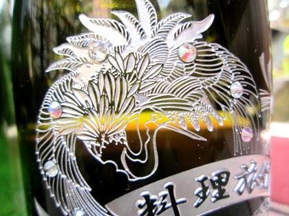 鶴のデザイン