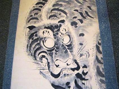 八方睨みの虎の掛軸