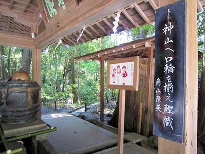 大神神社の俳句