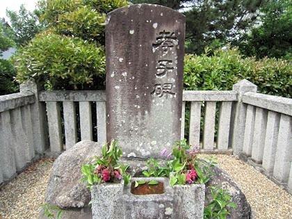 孝女伊麻旧跡の孝子の碑