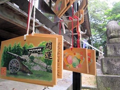 笛吹神社の大砲絵馬