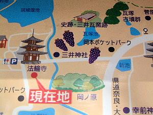 法輪寺周辺地図