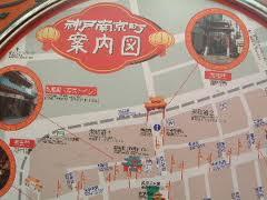 南京町の地図