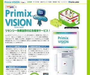 primix vision