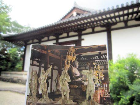 新薬師寺の仏像
