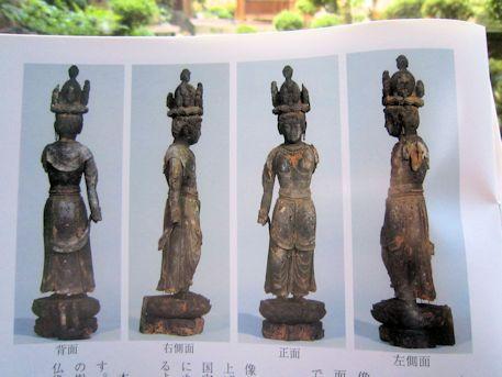 与楽寺の十一面観音檀像