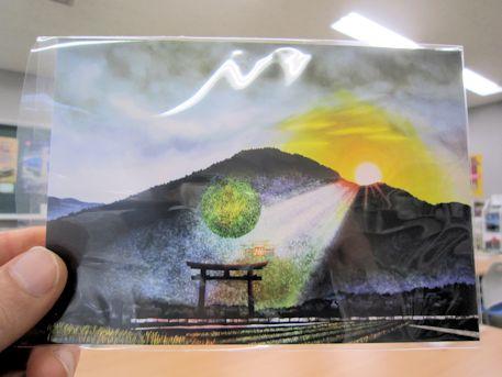 三輪山と大神神社のポストカード