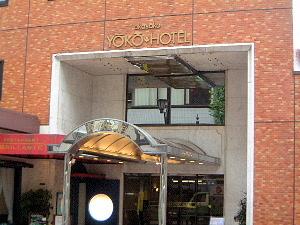 赤坂陽光ホテル