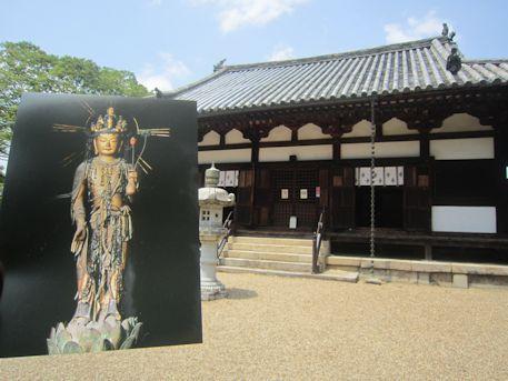 海龍王寺本堂と十一面観音立像