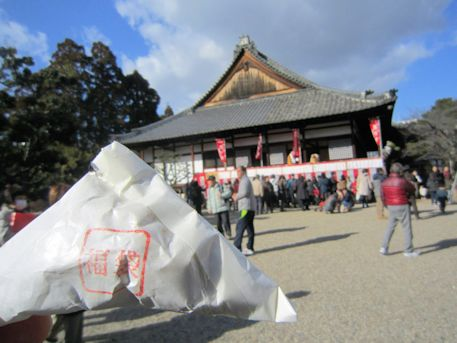 西大寺の福豆袋