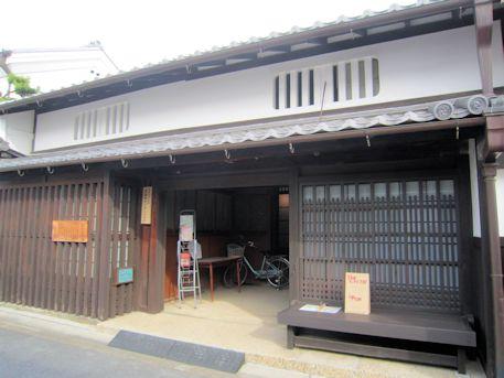 正木家住宅・奈良町セミナーハウス
