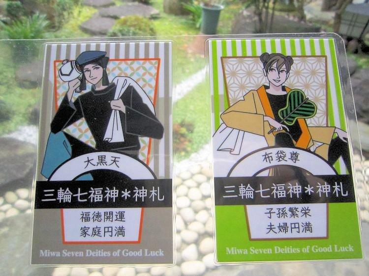 大黒天カードと布袋尊カード