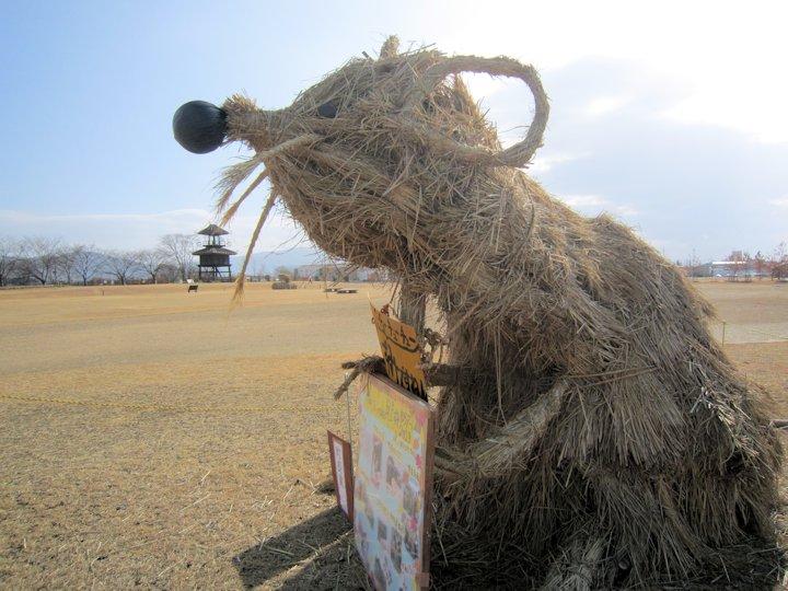 鼠藁アート