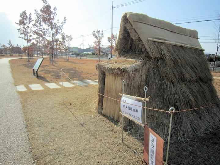 竪穴式住居の藁アート