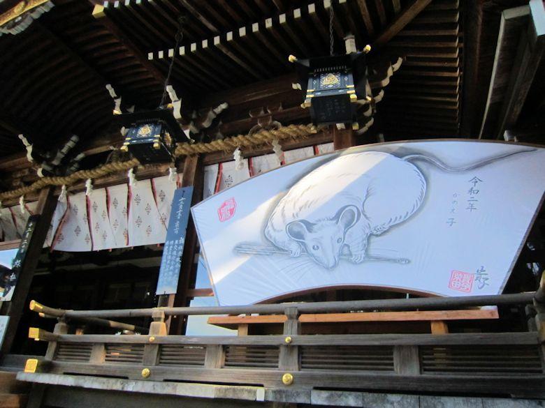 大神神社のネズミ大絵馬