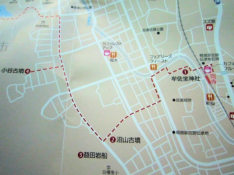 益田岩船周辺地図