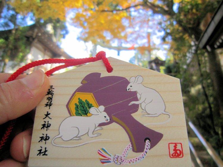 大神神社の干支絵馬