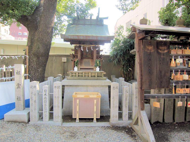 廣田神社祖霊社