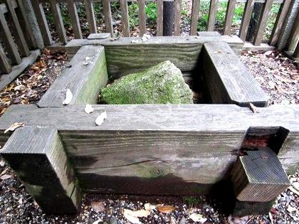 矢尻の井(屏風の清水)