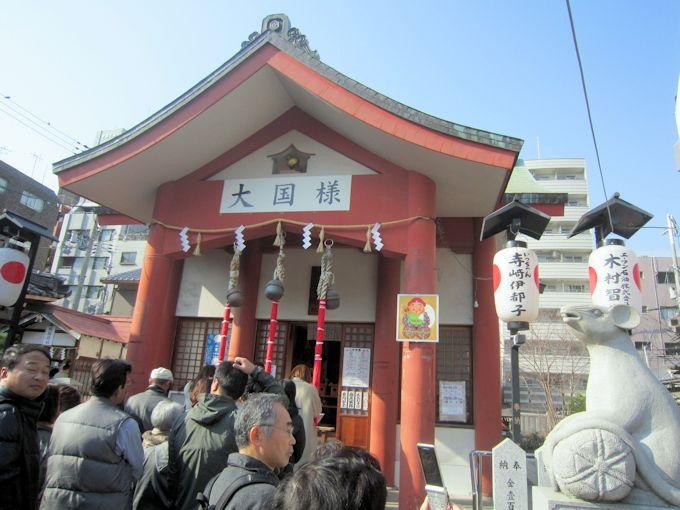 大国主神社の狛鼠