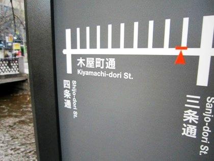 高瀬川周辺地図