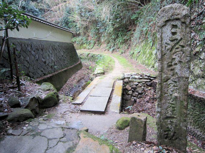 三輪山平等寺