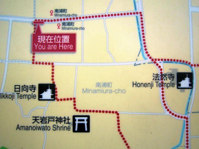 日向寺周辺地図