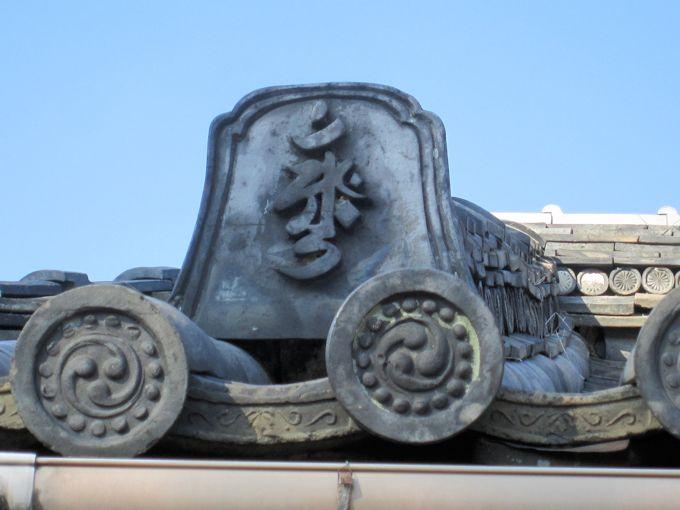 日向寺の瓦