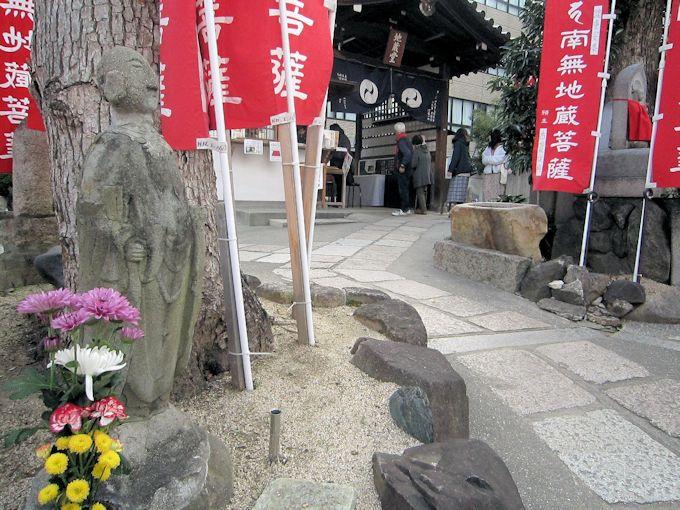 四天王寺地蔵山の地蔵堂