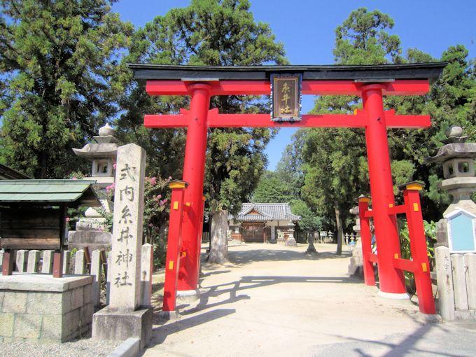 糸井神社鳥居