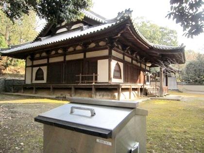 東大寺知足院の放水銃
