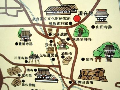 山田寺跡周辺地図
