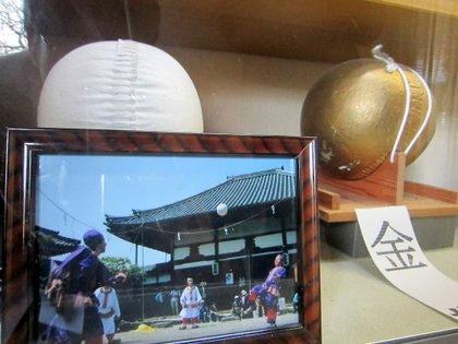 飛鳥寺の蹴鞠