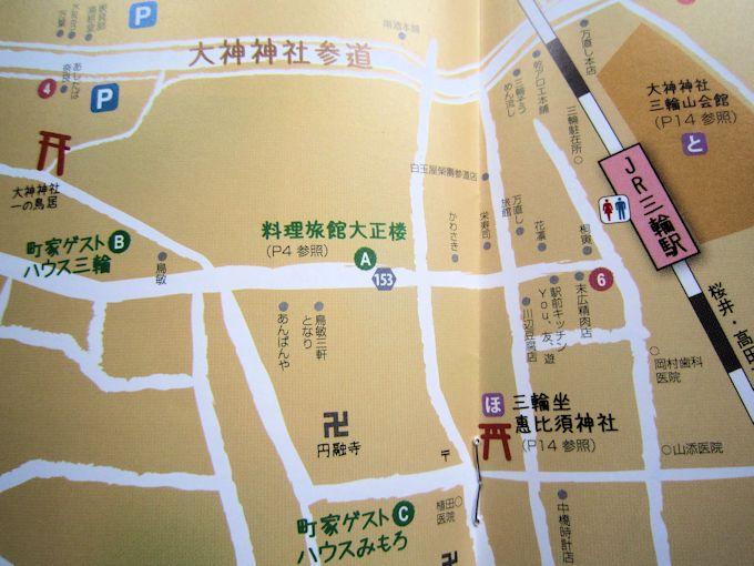料理旅館大正楼周辺地図