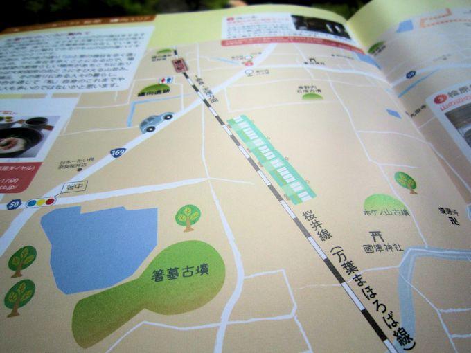 箸墓古墳周辺地図