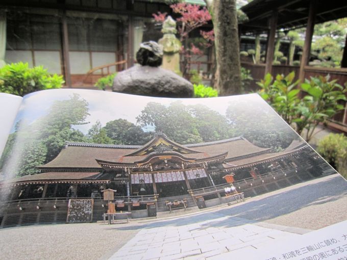 大神神社拝殿の写真